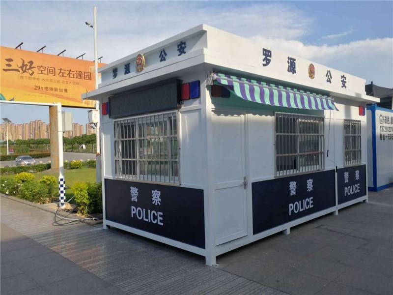 动车站公安执勤警务岗亭厂家