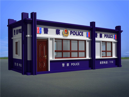 交巡警察不锈钢岗亭