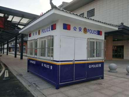 高铁火车站治安执法岗亭