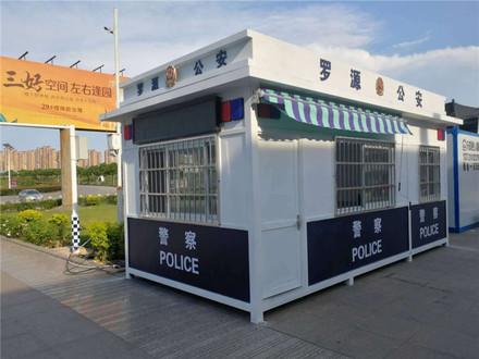动车站公安执勤警务岗亭