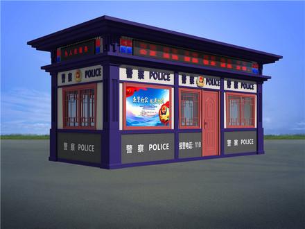 警务执法移动岗亭