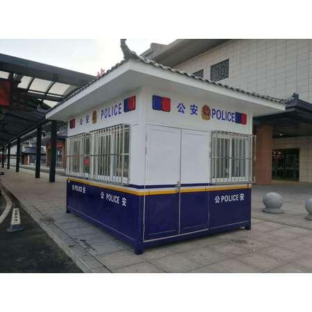 山东枣庄高铁火车站公安治安执勤岗亭