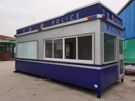 公安警务站