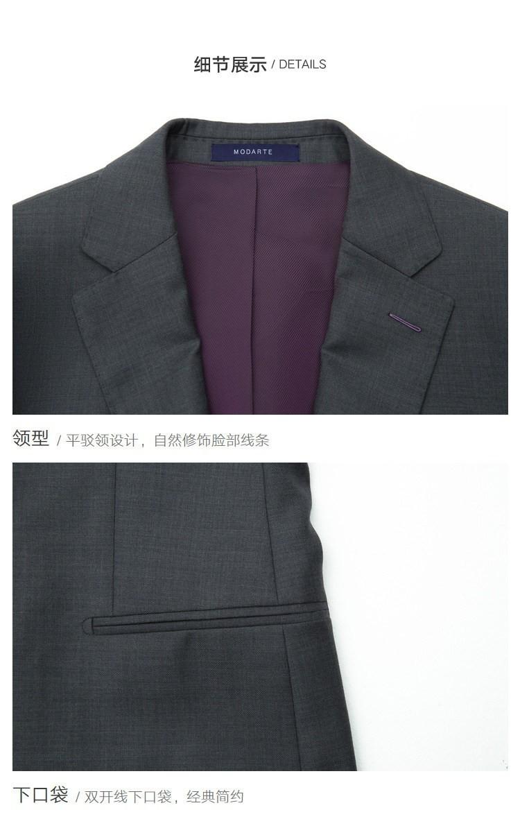 男士灰色平驳领商西服套装细节图
