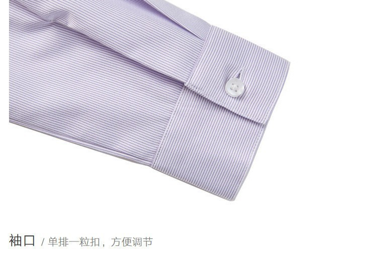 女士紫色條紋長袖襯衫細節圖