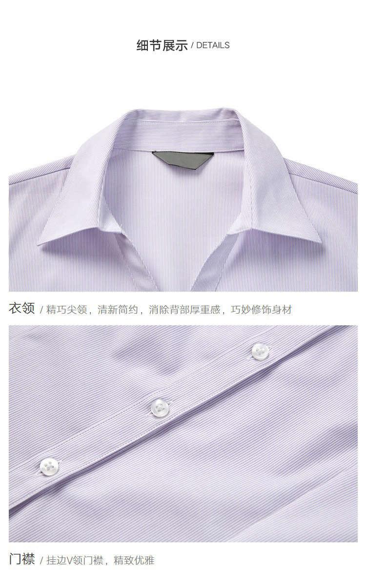 女士紫色条纹长袖衬衫领型