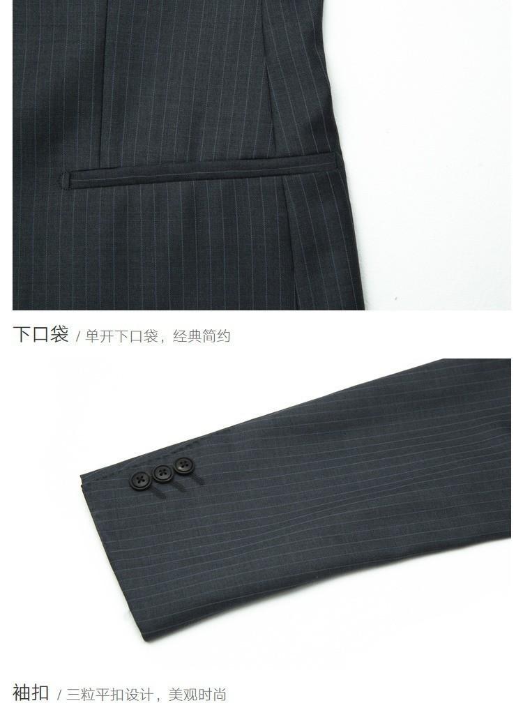 男士灰色条纹商务西服细节图