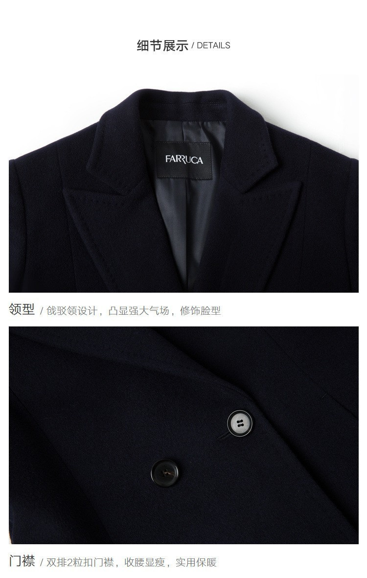 重庆女士羊毛大衣订制