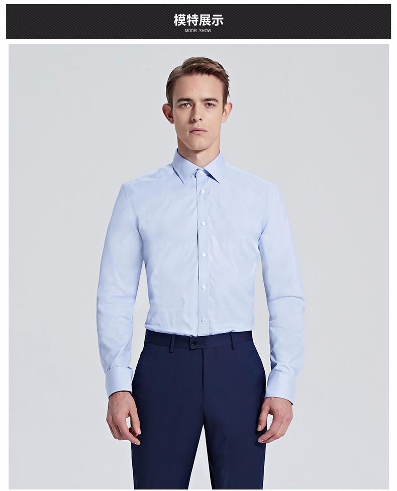 重庆淡蓝色经典商务方领衬衫定制