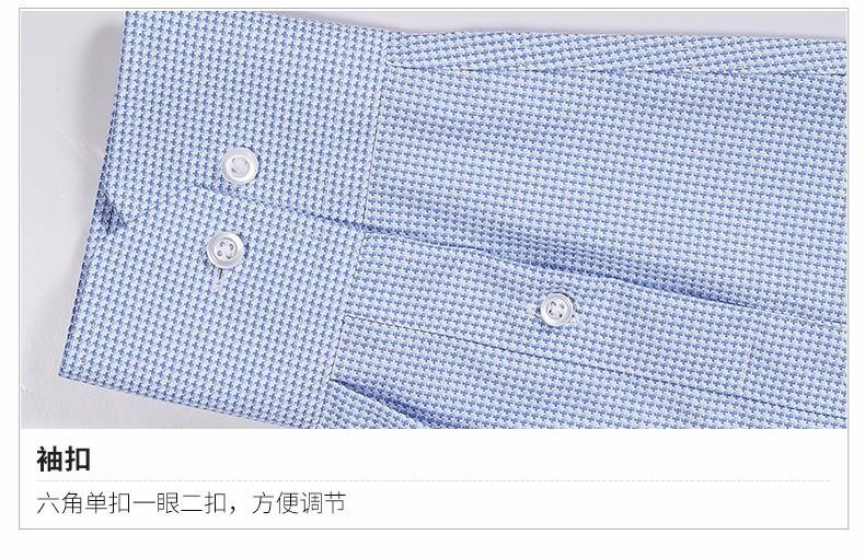 重庆商务方领衬衫定制