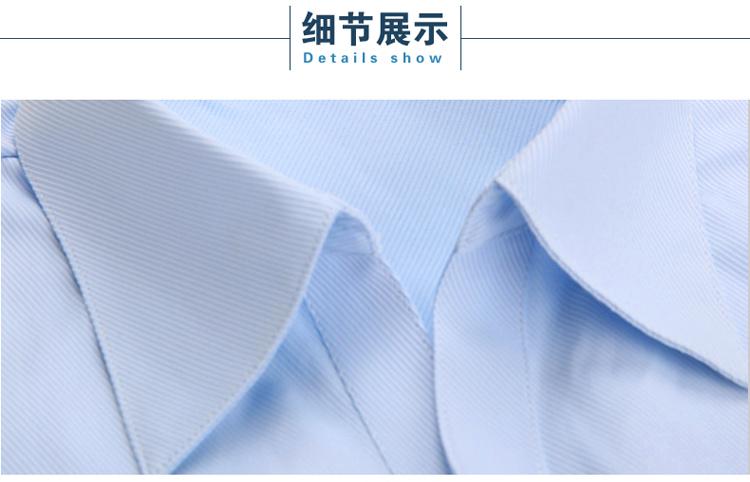 重慶建設銀行女士襯衣