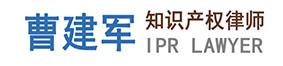 深圳知识产权律师