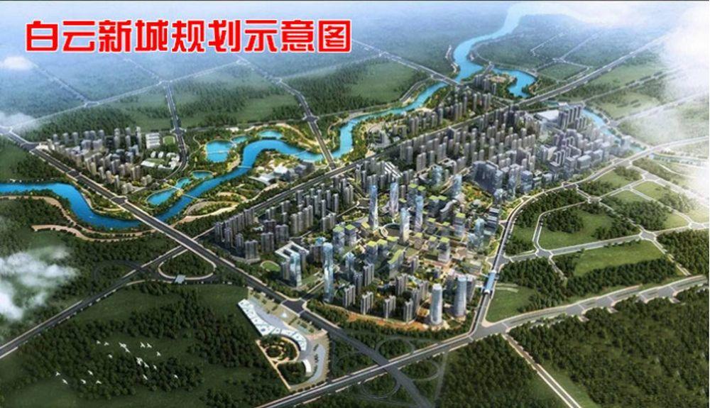 白云新城规划示意图