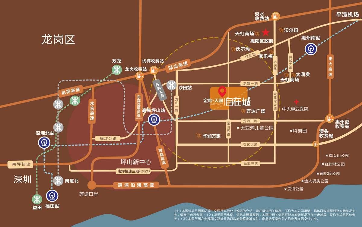 金地天润自在城位置和交通图