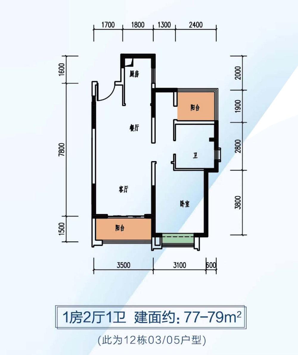 雅居乐花园二期锦麓77平米户型图