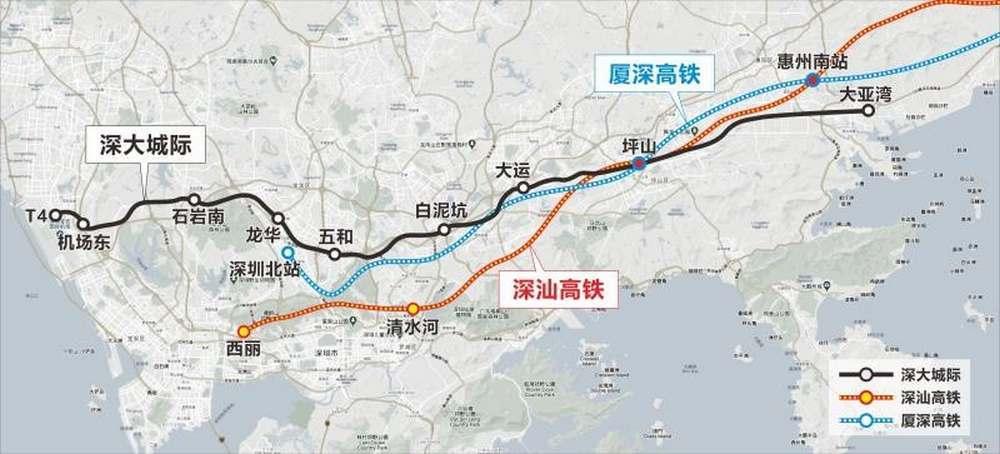 深大城际轨道路线图