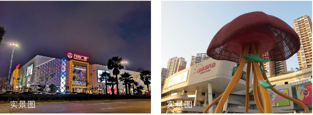 万达广场和灿邦新天地
