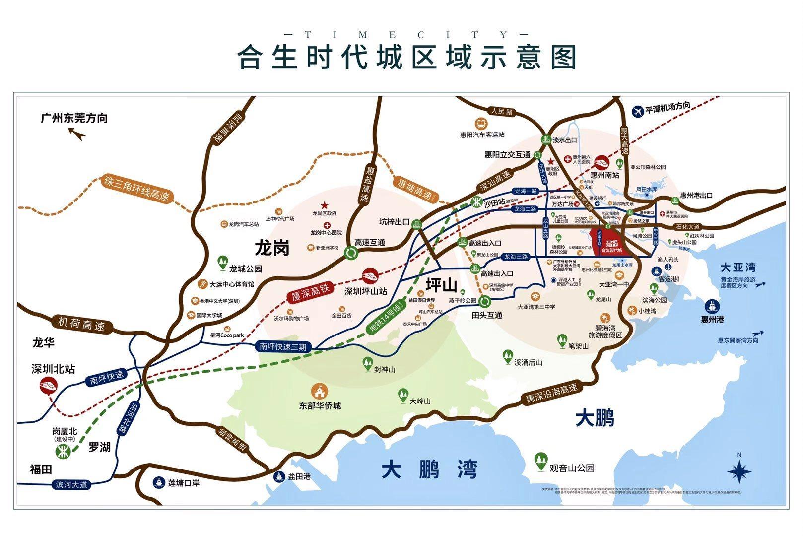 合生时代城位置和交通配套