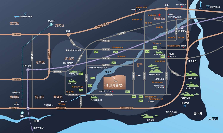 坪山河壹号位置和交通配套图