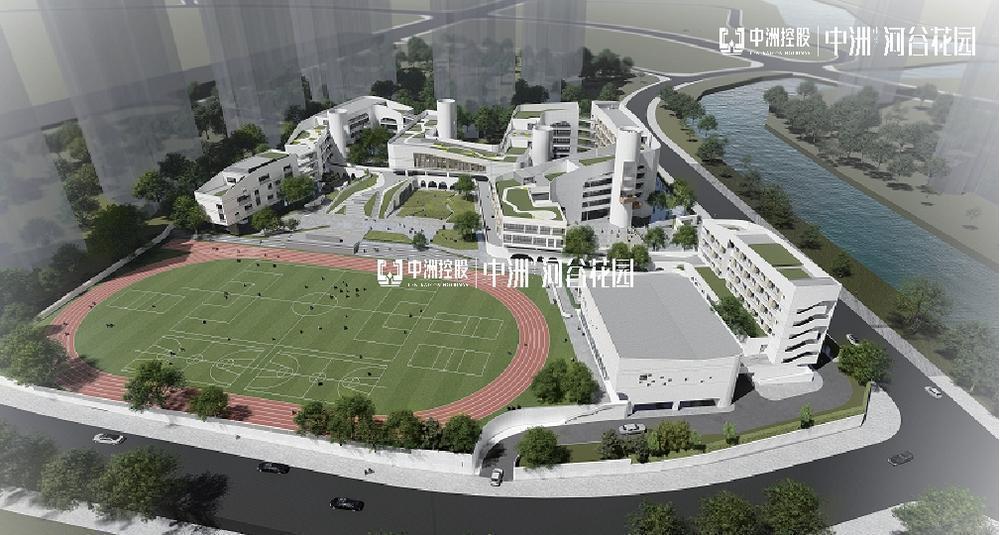 中洲河谷花园学校效果图