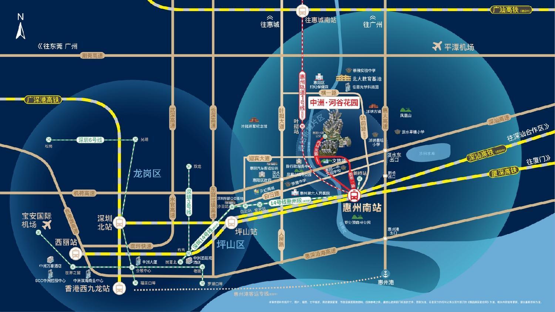 中洲河谷花园位置和交通图
