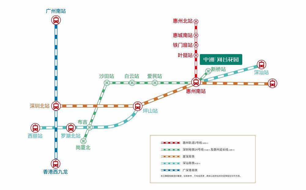 中洲河谷花园轨道交通图