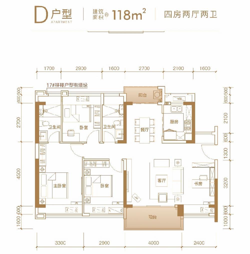 中洲河谷花园118㎡户型图