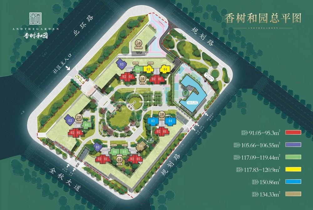 惠阳香树和园平面图