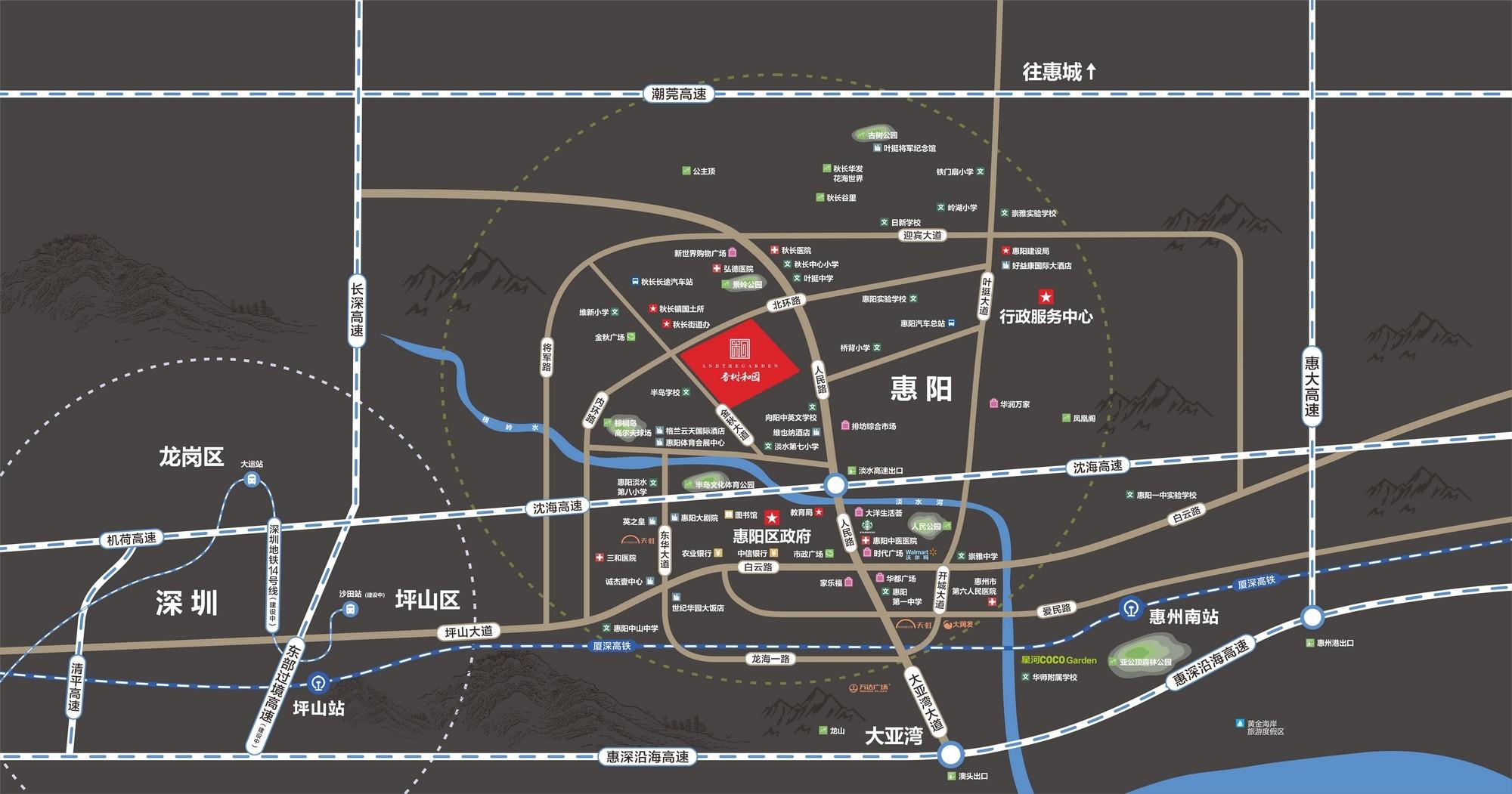 惠阳香树和园位置和交通图