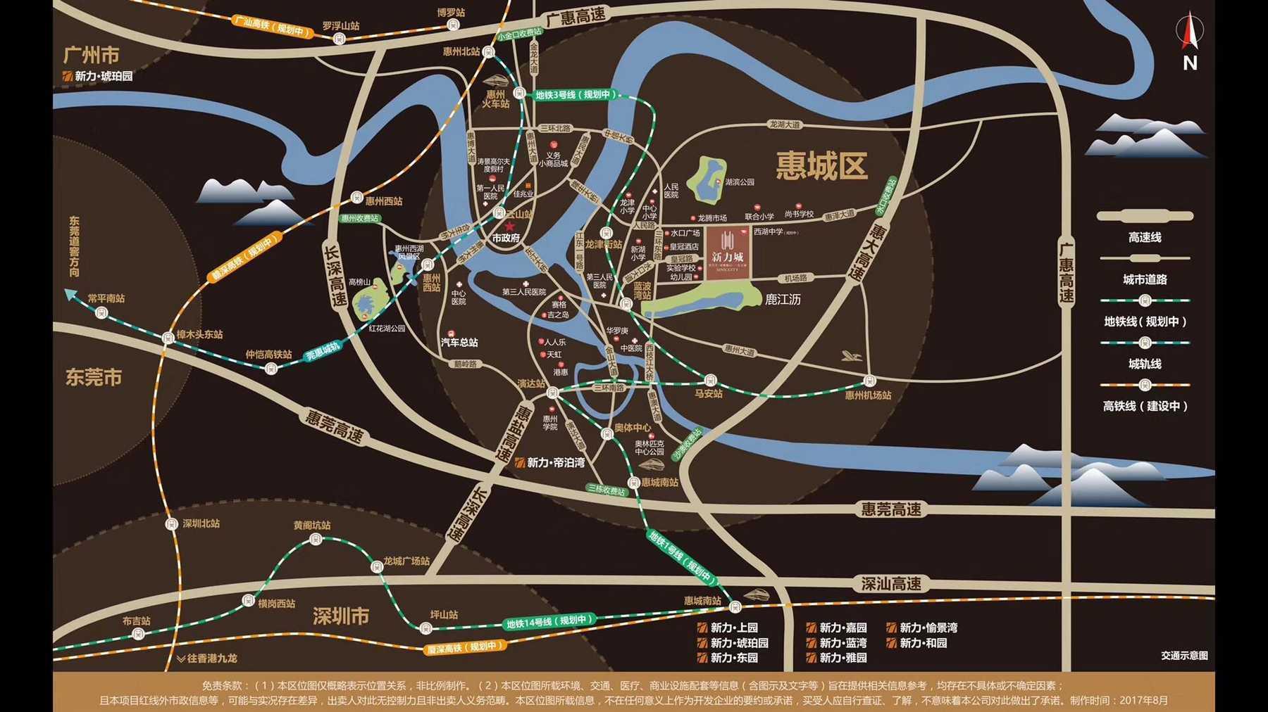 惠城区新力城楼盘位置和交通配套图