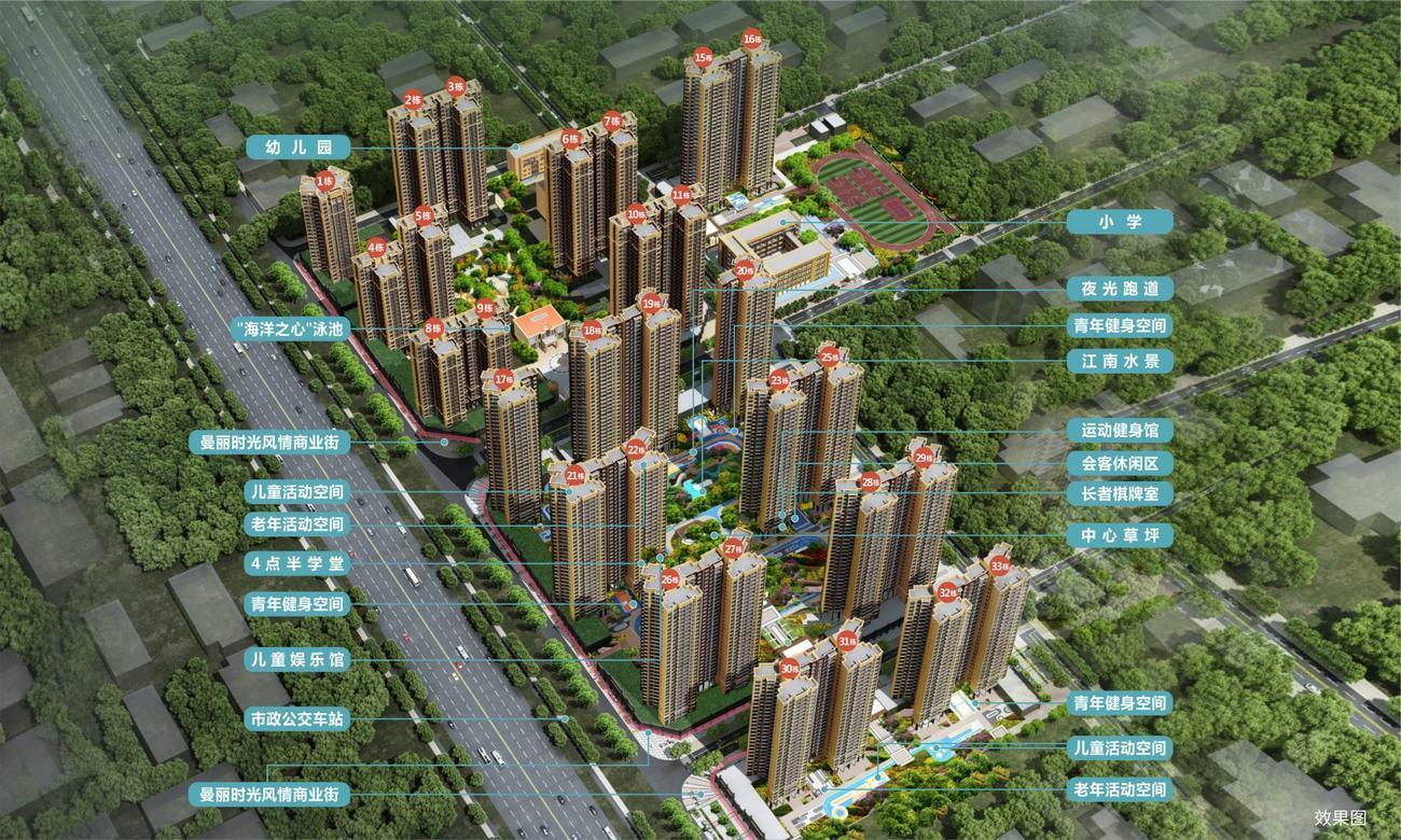 大亚湾冠华城桂香园鸟瞰图