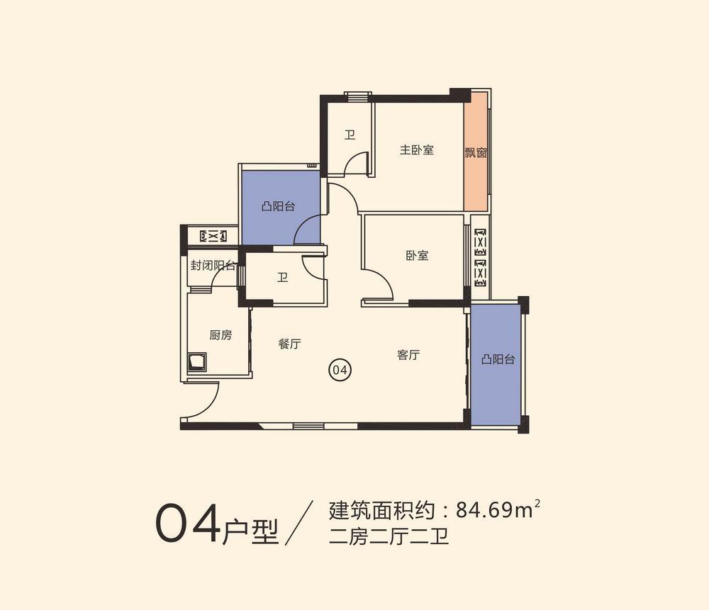 冠华城桂香园84平米户型图