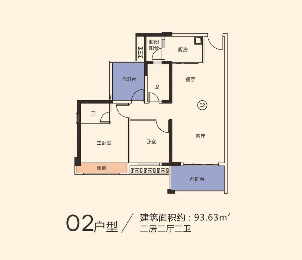 冠华城桂香园93平米户型图