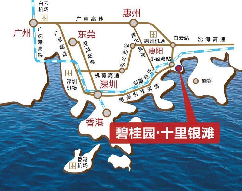 惠州银滩花园位置交通图