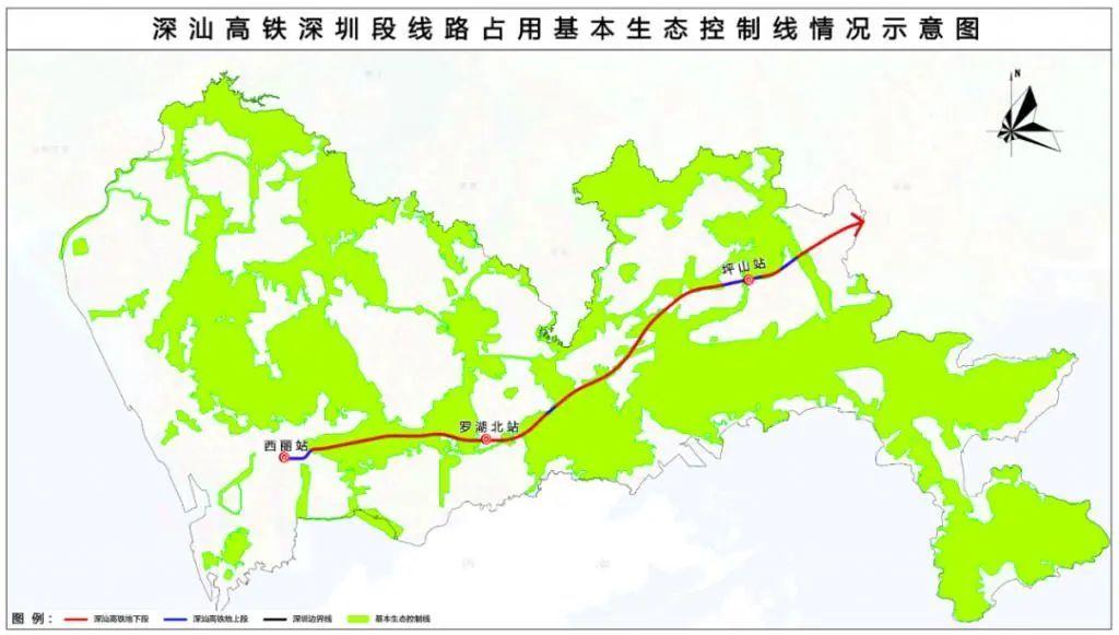深汕高铁深圳段线路占用基本生态控制线情况示意图