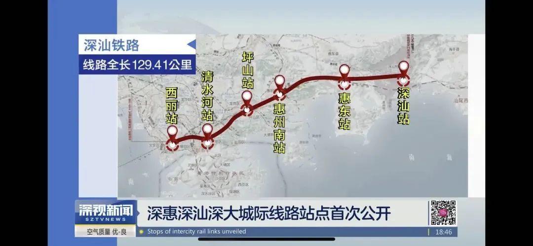 深汕高铁线路图和站点位置图