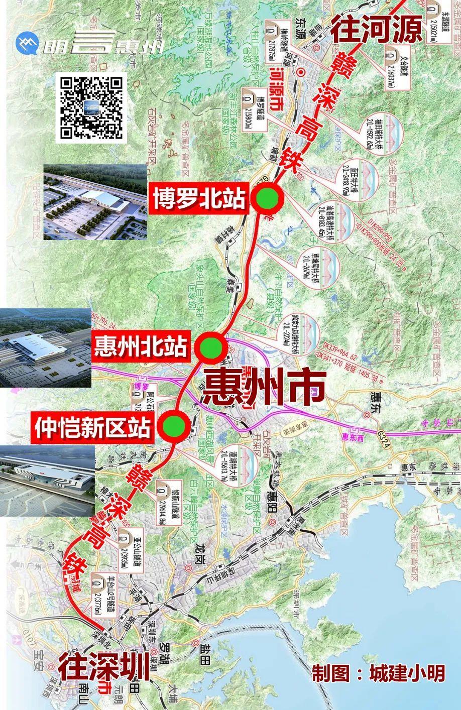 博罗北站、惠州北站和仲恺站区位图