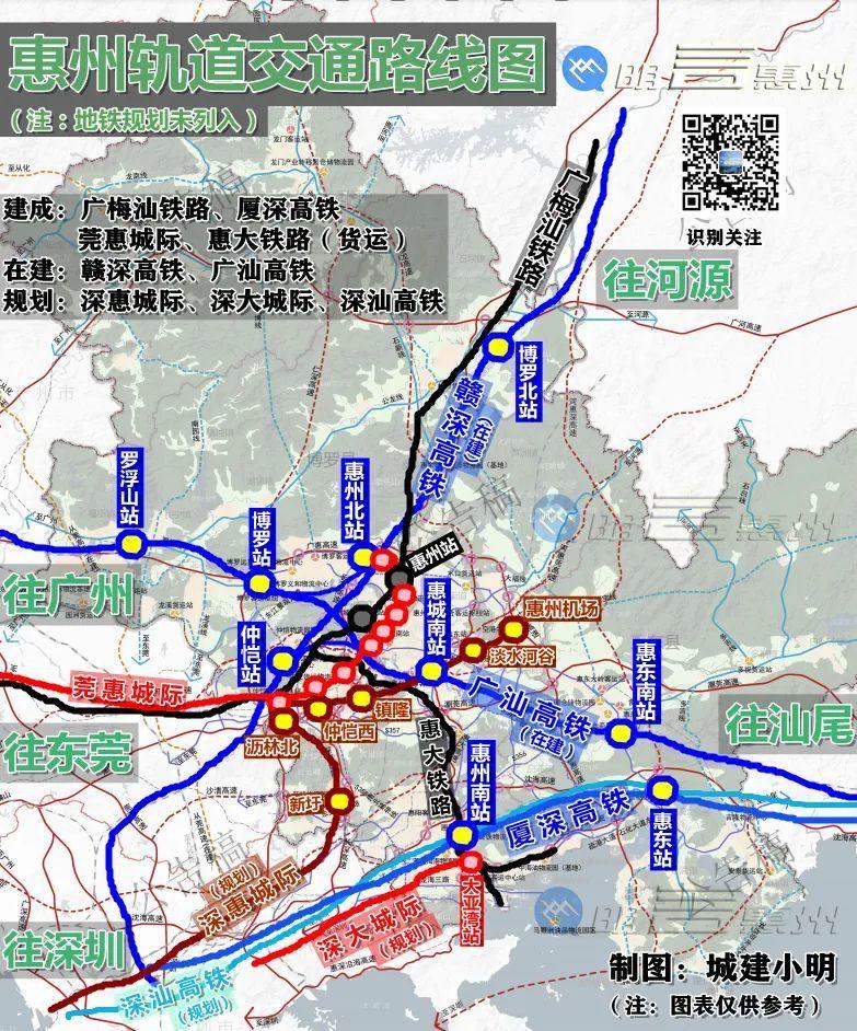 惠州市轨道交通路线图