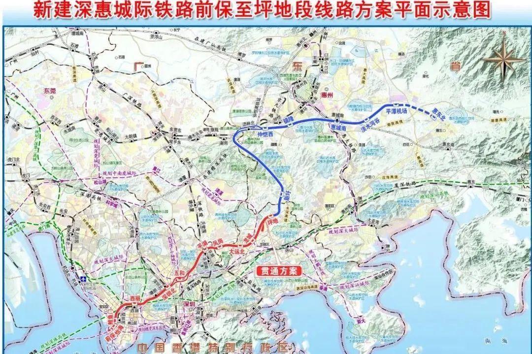 深惠城际前海保税区至坪地段示意图