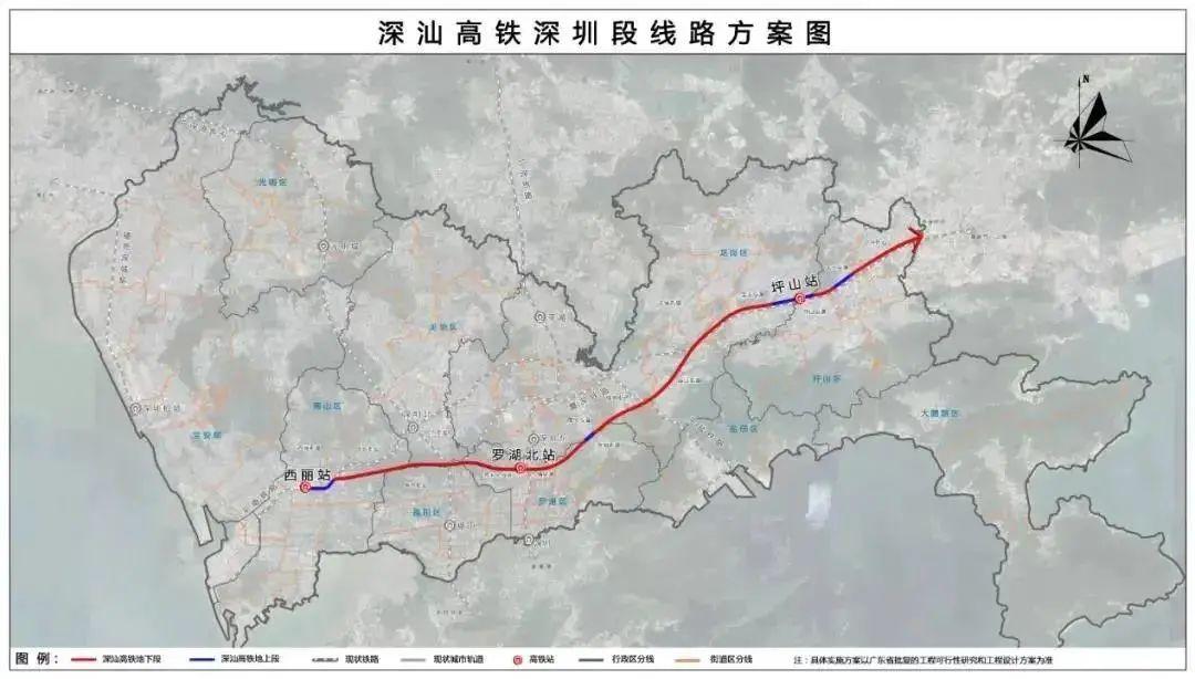 深汕高铁深圳线路方案图