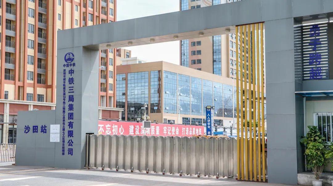 深圳14号线沙田站地铁口现场照片