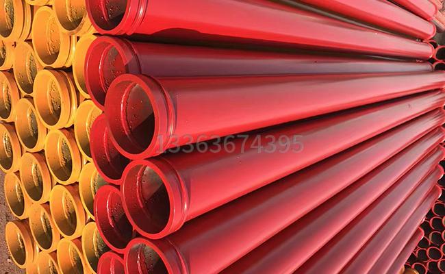 DN125混凝土泵管的图片