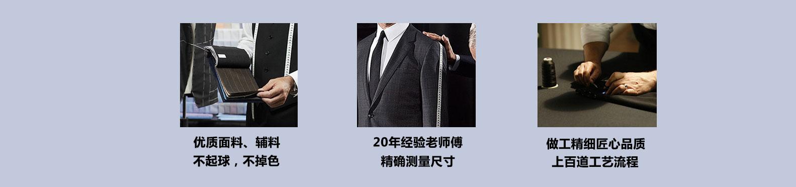 深圳工作服厂家