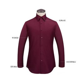 男士长袖衬衣01