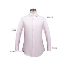 男士长袖衬衣02