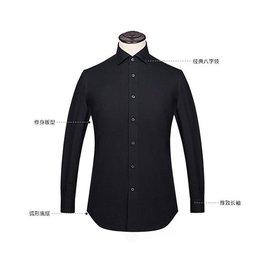 男士长袖衬衣06