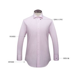 男士长袖衬衣07