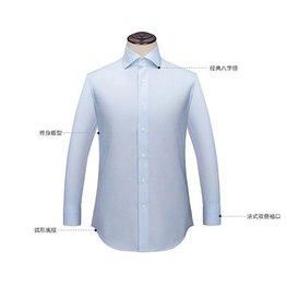 男士长袖衬衣12