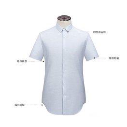 男士短袖衬衣12