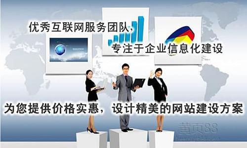 南宁网站优化3